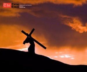 როგორ გავუმკლავდეთ სასოწარკვეთას ქრისტიანული ცხოვრების გზაზე?
