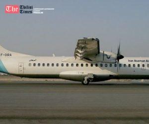 ირანში სამგზავრო თვითმფრინავმა კატასტროფა განიცადა