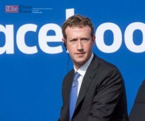 Facebook-მა რუსეთს 270-ზე მეტი გვერდი დაუბლოკა