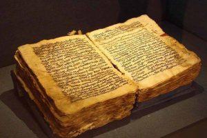 The telegraph: მსოფლიოს ყველაზე ძველი და იდუმალი წიგნების შესახებ